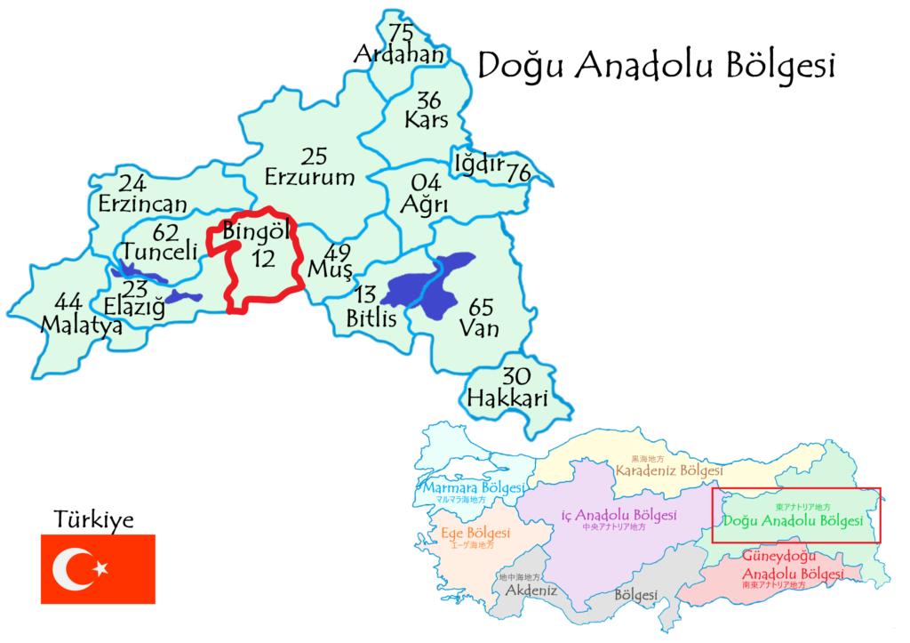 Bingölビンギョル県の場所