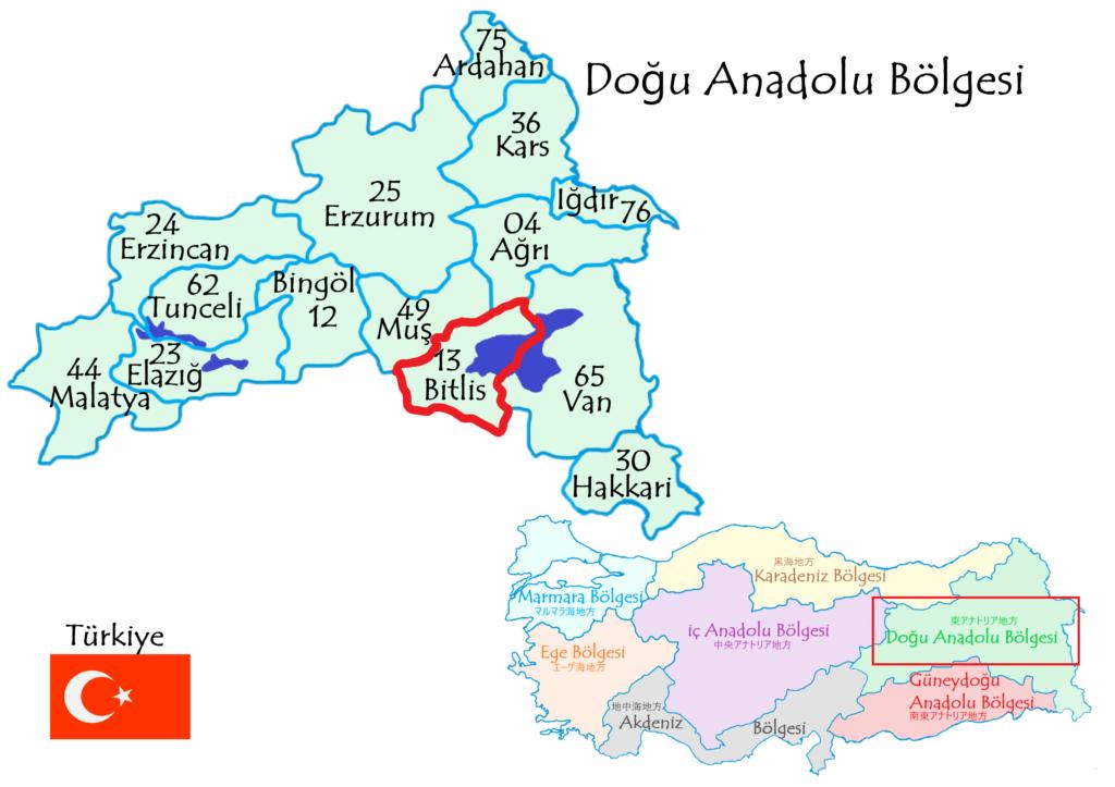 Bitlis県の場所