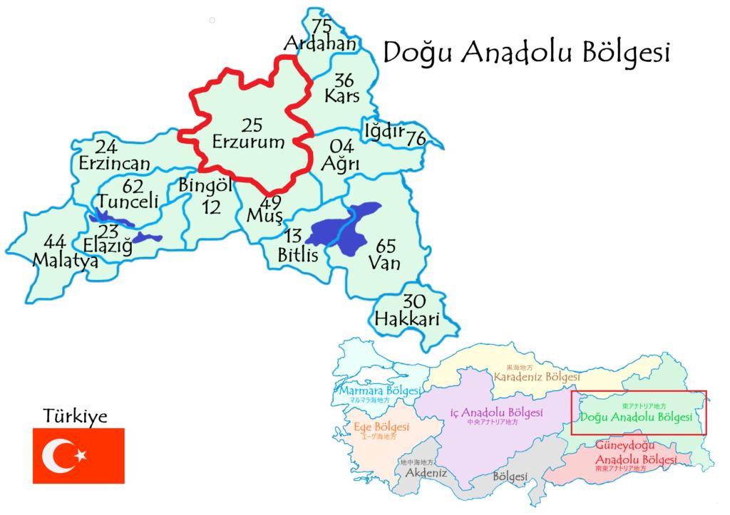 Erzurumエルズルム県の場所