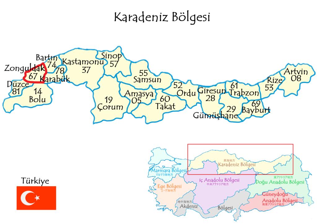 Zonguldakゾングルダック県の場所