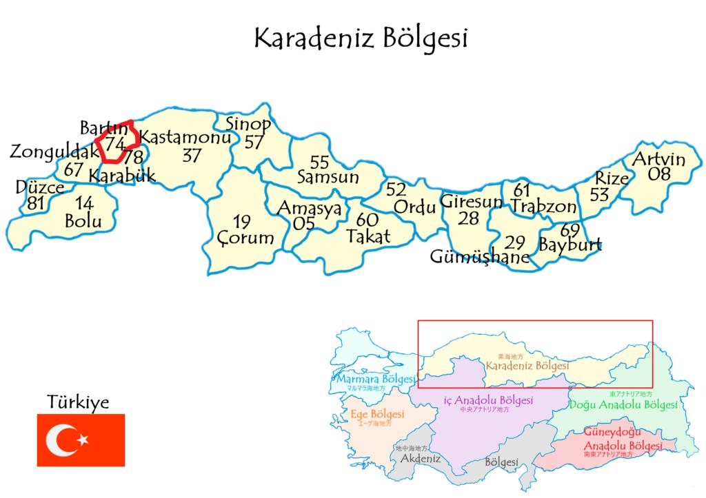 Bartınバルトゥン県の場所