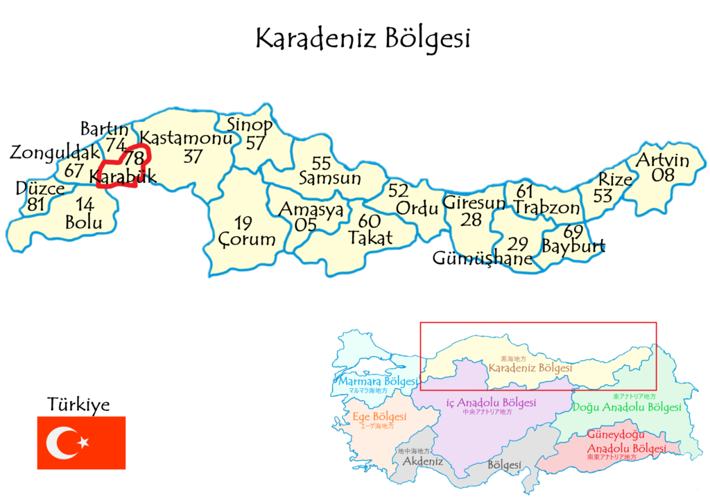 Karabükカラビュック県の場所