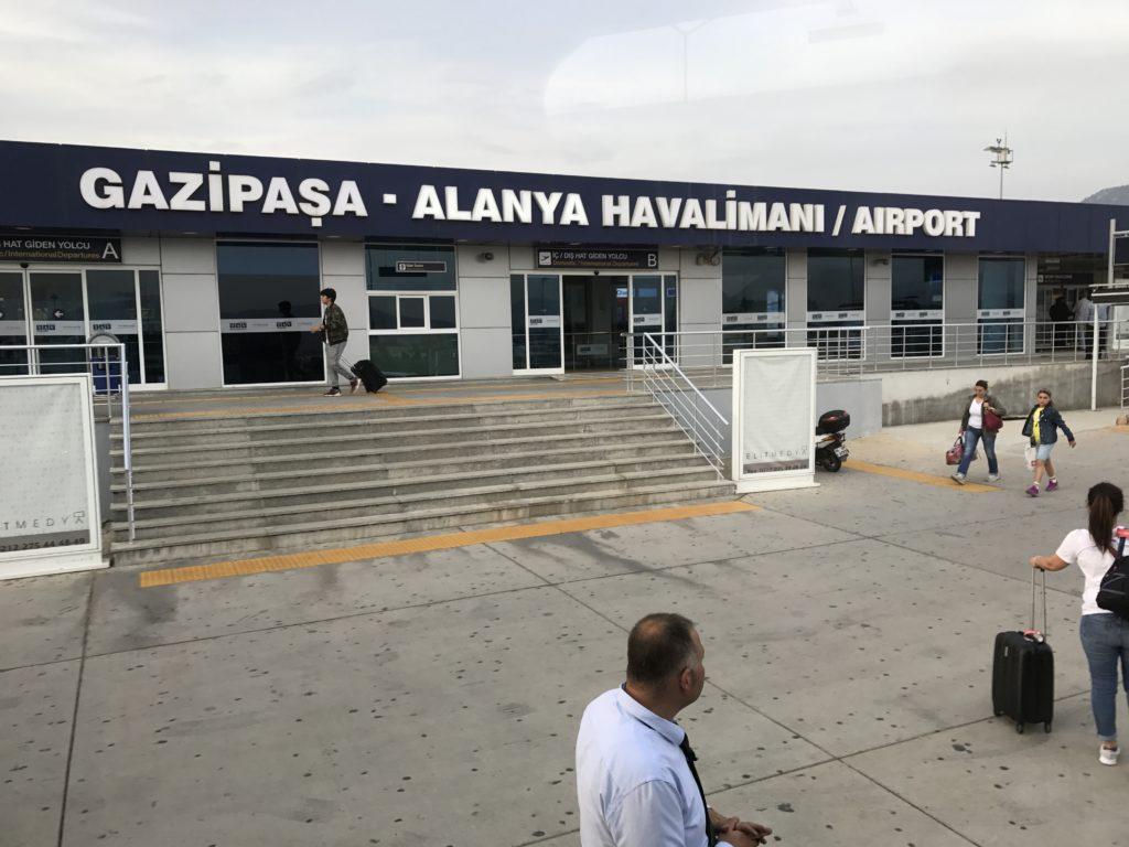 ガズィパシャ空港
