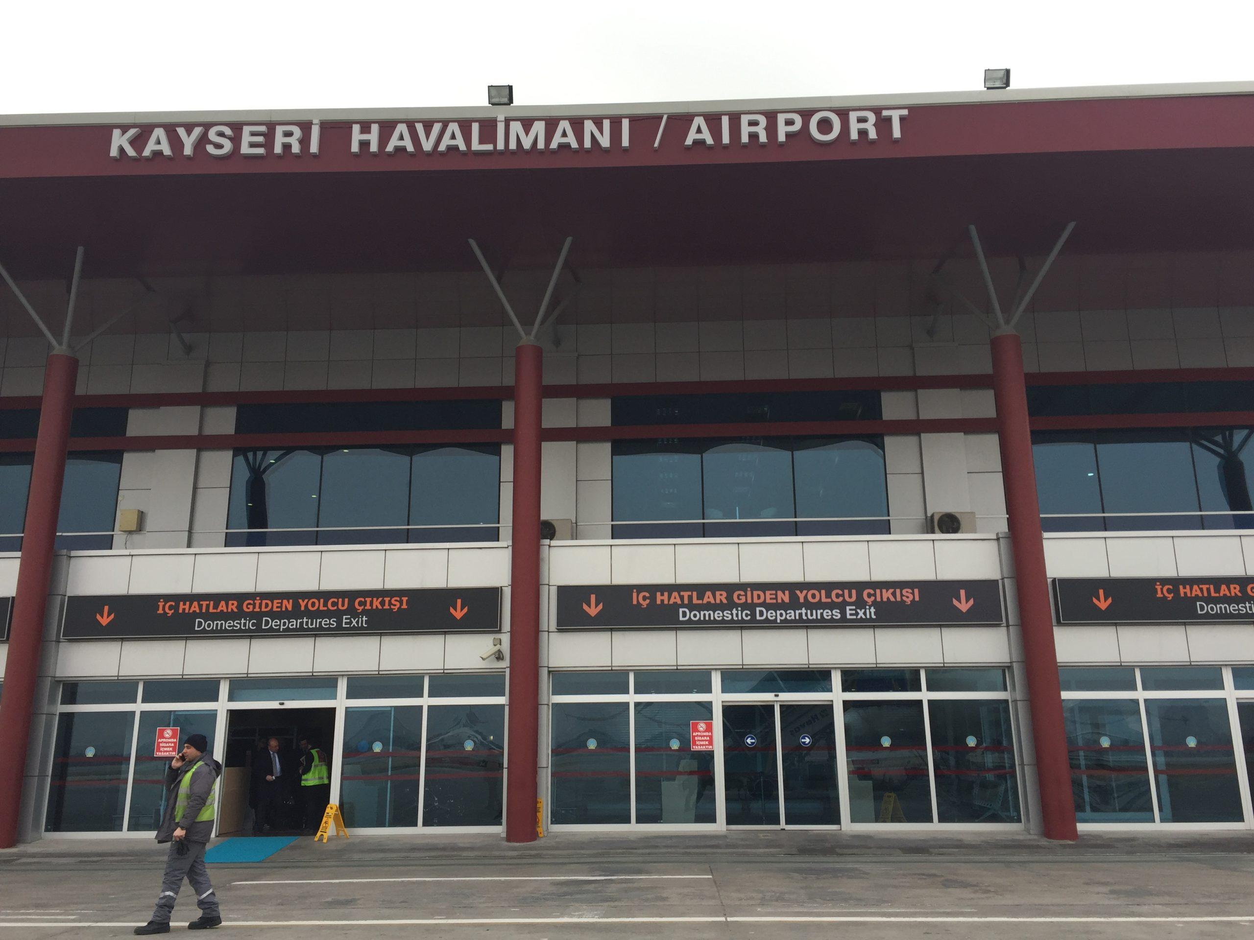 カイセリ空港の写真