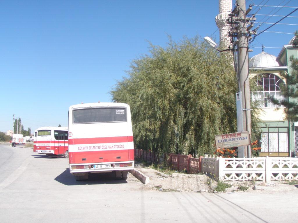 キュタフヤ県の風景